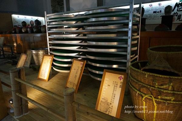 林口酒廠052-20151122.JPG