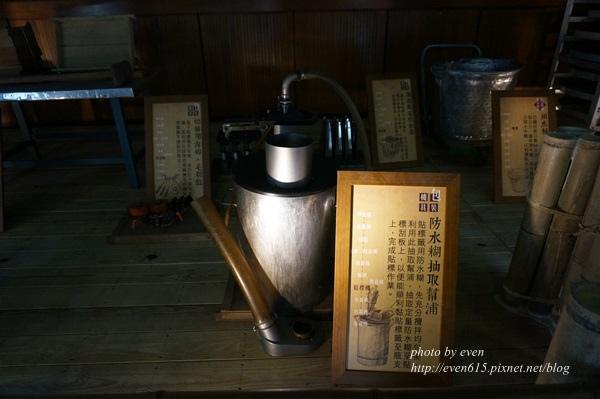 林口酒廠050-20151122.JPG