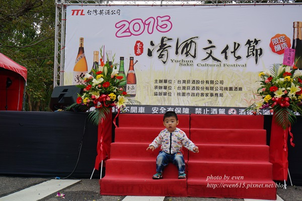 林口酒廠061-20151122.JPG