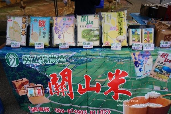 林口酒廠062-20151122.JPG