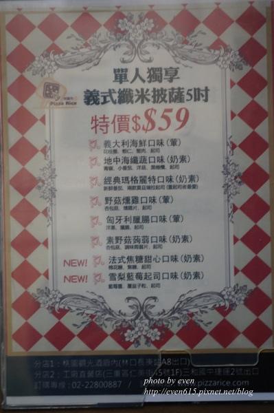 林口酒廠069-20151122.JPG