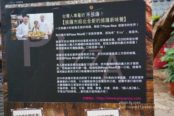 林口酒廠067-20151122.JPG
