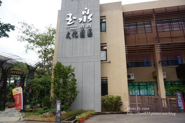 林口酒廠073-20151122.JPG
