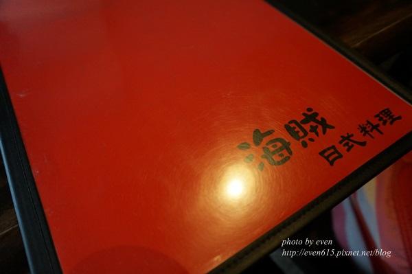 大竹海賊001-20151122.JPG