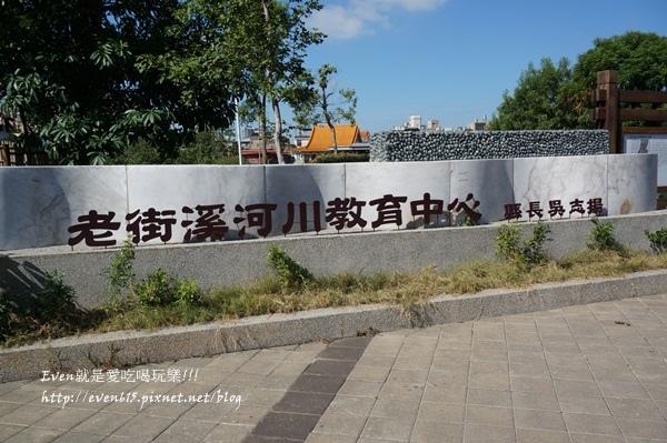老街溪002-20151121