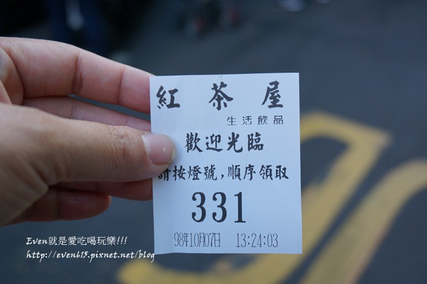保安宮017-20151128.JPG