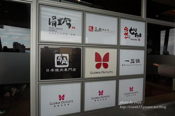 華泰雞玉拉麵006-20151219.JPG