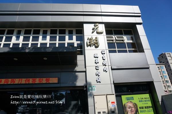 元潮001-20151204.JPG