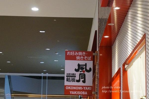 林口三井017-20160127.JPG