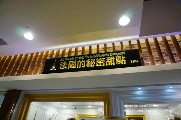 林口三井055-20160127.JPG