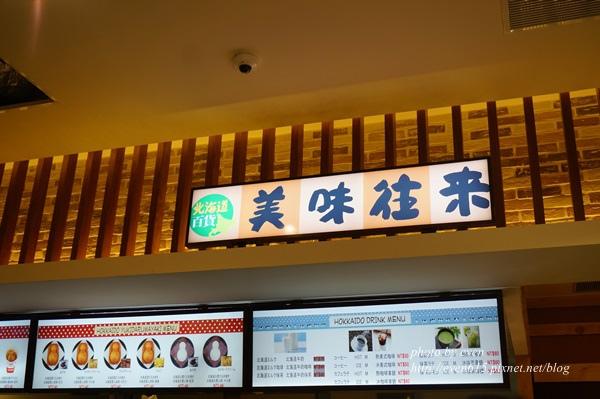 林口三井061-20160127.JPG