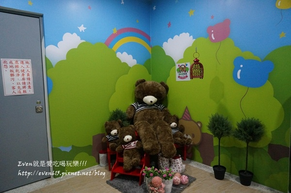 八德森林裡有熊004-20160203.JPG