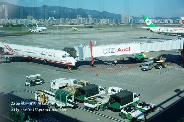 初二寒舍及松山機場039-20160208.JPG