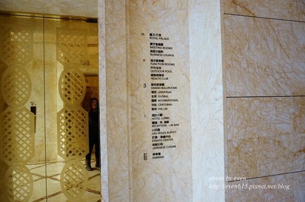 台中林酒店003-20160303.JPG