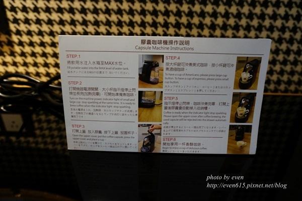 台中林酒店031-20160303.JPG