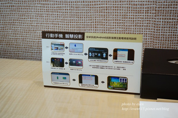 台中林酒店041-20160303.JPG