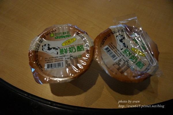 石蓮園006-20160404.JPG