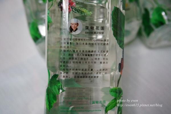 野菜水003-20160413.JPG