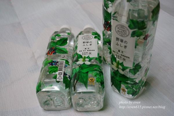 野菜水009-20160413.JPG