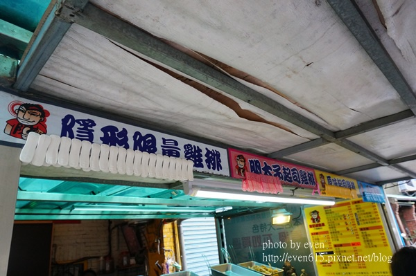 陳家鹽酥雞004-20160620.JPG