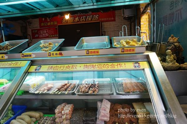陳家鹽酥雞007-20160620.JPG