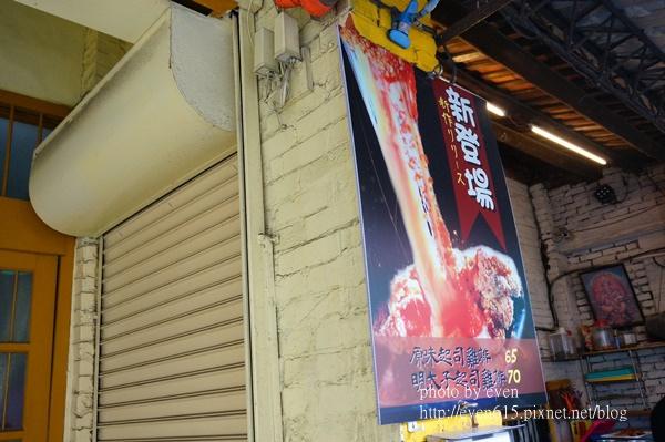 陳家鹽酥雞010-20160620.JPG