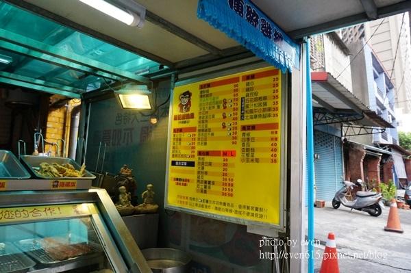陳家鹽酥雞005-20160620.JPG