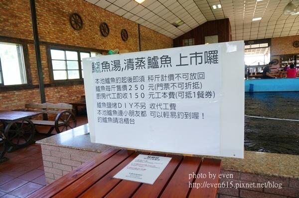 溝貝之家020-20160618.JPG
