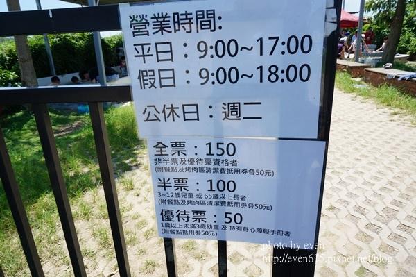 溝貝之家024-20160618.JPG