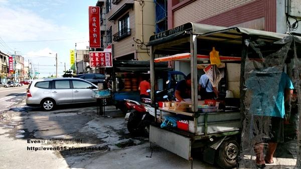 胖子蛋餅05-20160710.jpg