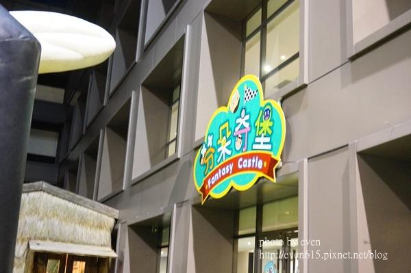 蘭城晶英142-20160619.JPG