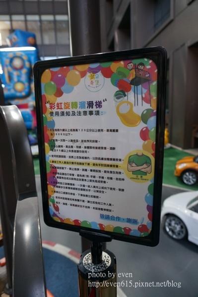 蘭城晶英311-20160620.JPG