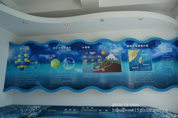 通宵台鹽060-20160805.JPG
