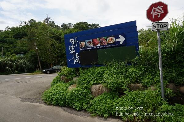 大溪天御花園039-20160709.JPG