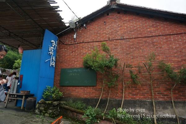 大溪天御花園040-20160709.JPG