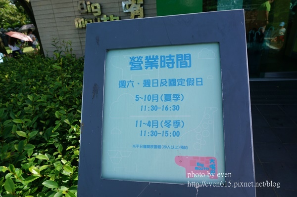 朱銘美術館088-20160915.JPG