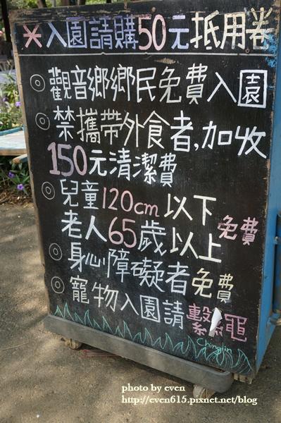 青林農場002-20161021.JPG