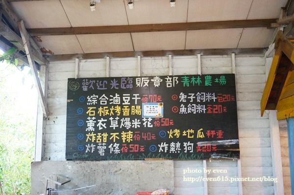 青林農場011-20161021.JPG