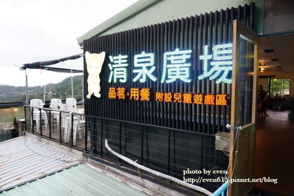 木柵.貓空029-20161030.JPG
