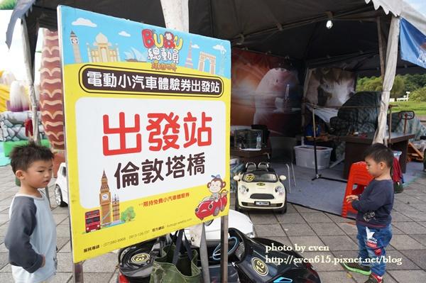 花博小恐龍氣墊079-20161110.JPG