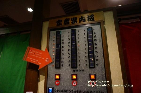 一蘭拉麵六本木002-20161126.JPG