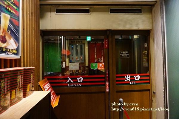 一蘭拉麵六本木035-20161126.JPG