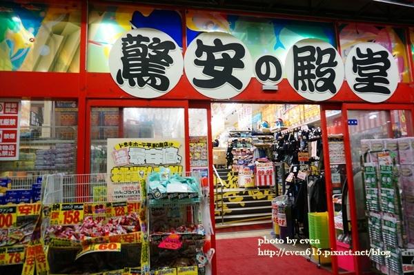 東京亂買001-20161126.JPG