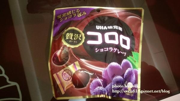 東京亂買018-20161130.jpg