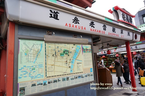 東京淺草寺004-20161127.JPG