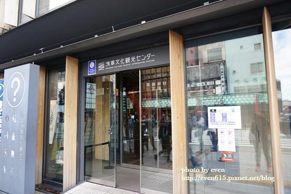東京淺草寺001-20161127.JPG