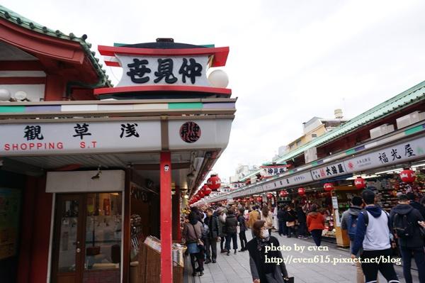 東京淺草寺006-20161127.JPG