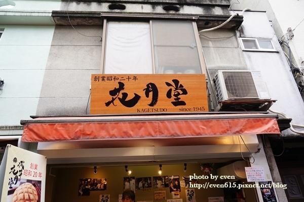 東京淺草寺017-20161127.JPG