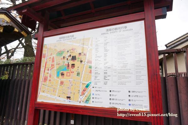 東京淺草寺111-20161127.JPG
