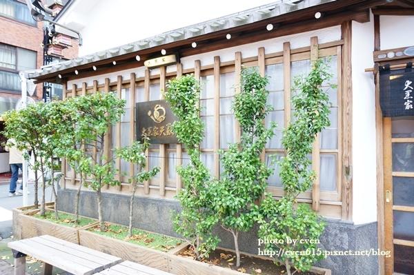 東京淺草寺114-20161127.JPG